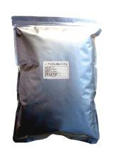 グルタミン酸ナトリウム(2kg)