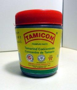 画像1: タマリンドペースト(種抜き 200g)