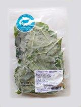 【冷凍便】バイマックル(カフェライムリーフ/こぶみかんの葉)100g