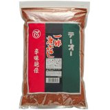 テーオー 一味唐辛子(1kg)