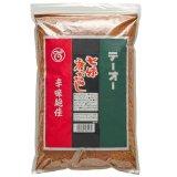 テーオー 七味唐辛子(1kg)